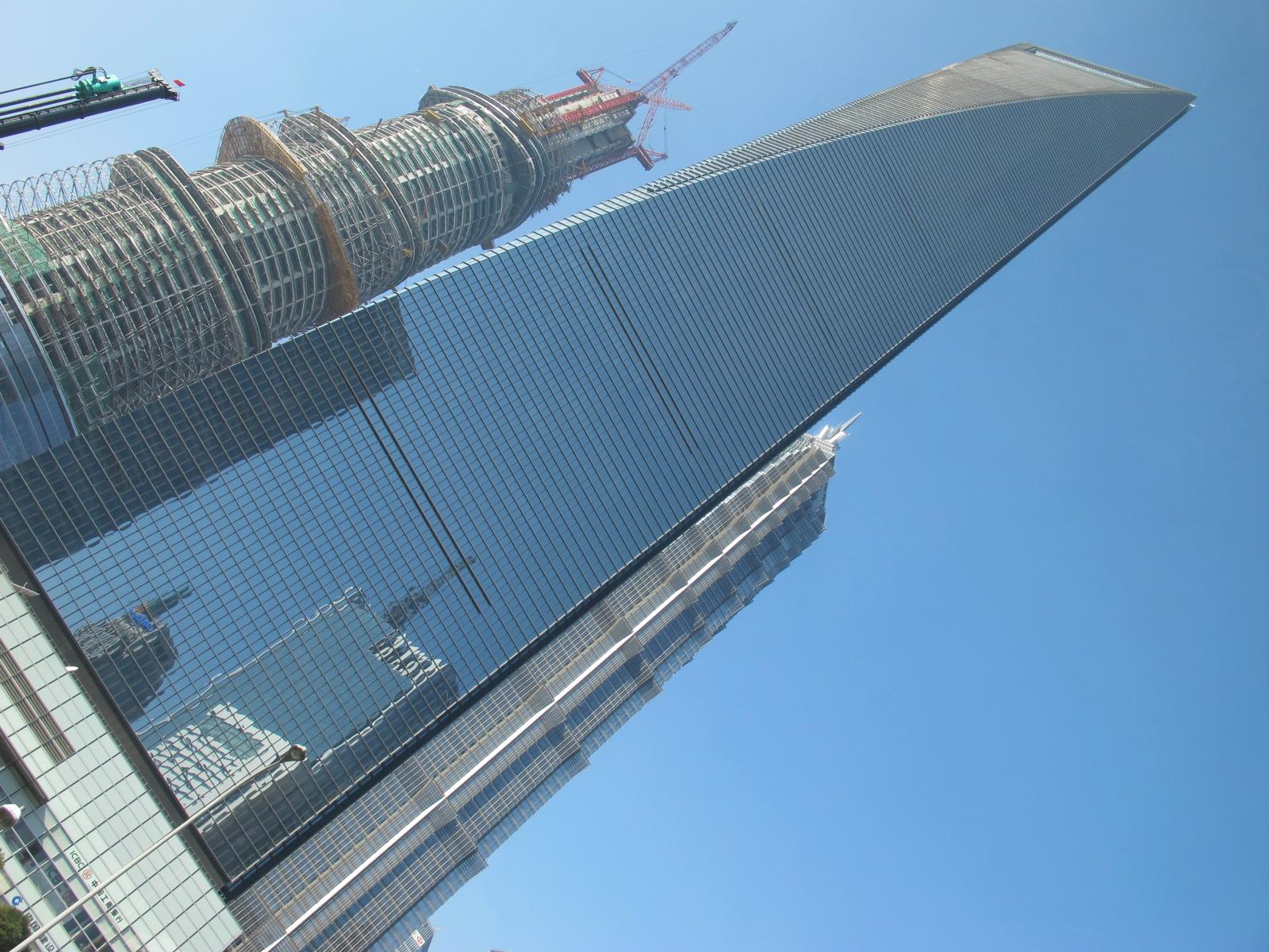 GaleriSaham.com - Shanghai Town 1